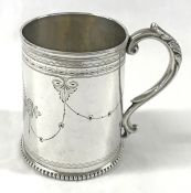 English Victorian Sterling Silver Christening Cup