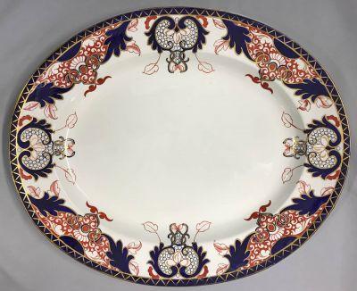 Royal Crown Derby Imari Semi-Porcelain Platter, Pattern # 1270