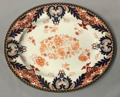 Royal Crown Derby Imari Bone China Platter, Pattern # 2113