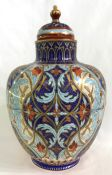"""Royal Crown Derby """"Persian"""" Pattern Covered Cabinet Urn"""