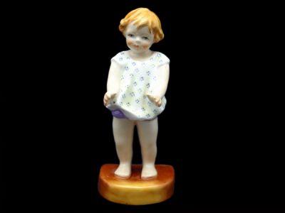 Royal Worcester Figurine Joan Yellow