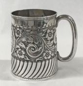 Victorian English Sterling Silver Christening Cup
