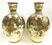 Victorian Royal Crown Derby Art Nouveau Cabinet Vases