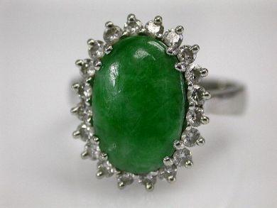 Birks Jade Ring