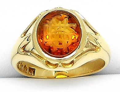 70106-February/Citrine Intaglio Cynthia FIndlay Antiques 011113 22