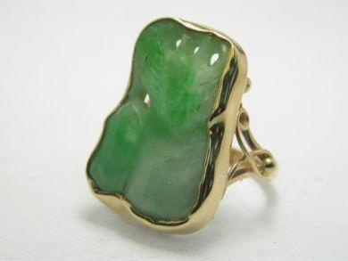 73382-October/Jade Ring DSCN7695