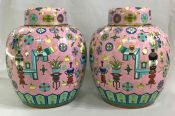 A Beautiful Matching Pair Of Cloisonné Ginger Jars