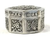 Antique Chinese Octagonal Box In 900 Fine Silver