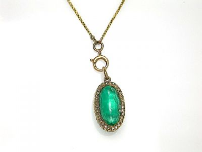 Antique Emerald Pendant CFA130876