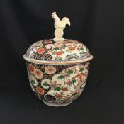 Antique Japanese Imari Centrepiece / Tureen
