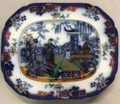 Antique Orientalist Ironstone Platter, English, circa 1850-60