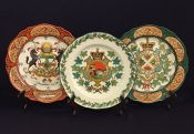 Antique Wedgwood Commemorative Plates