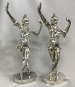 Art Deco Figural Balinese Dancers Bookends