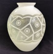 Art Deco Frosted & Etched Art Glass Vase