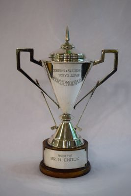 Art Deco Silverplate Golf Trophy  G