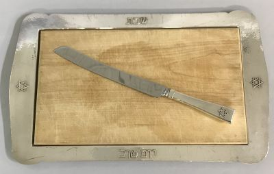 Challah Board   Knife by Carl Poul Petersen  Montreal