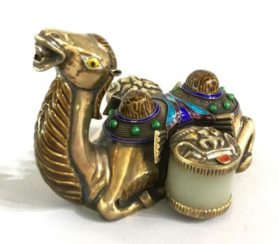 Chinese Silver Gilt Inkwell In Camel Form