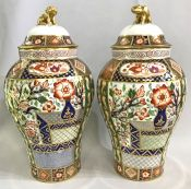 English Imari Bone China Covered Mantle Urns