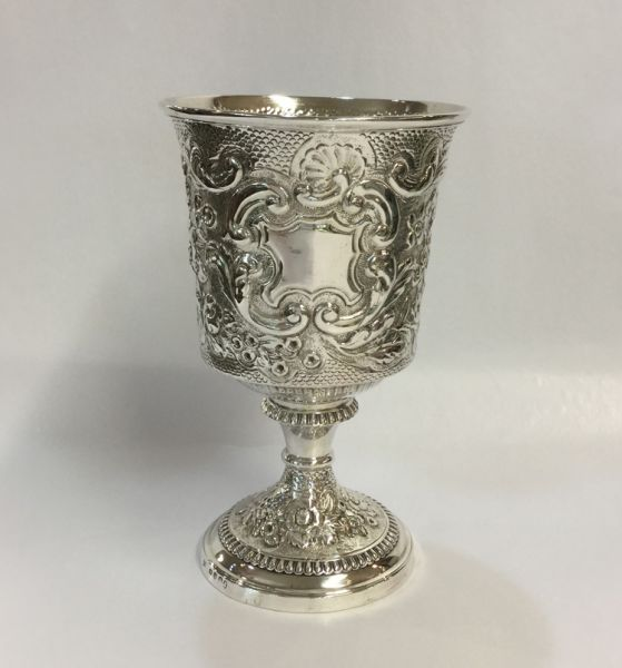 Georgian_Silver_Goblet__London_1811__Samuel_Hennell