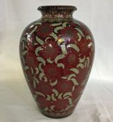 Glazed Ceramic vase by Hungarian Potter Zsolnay