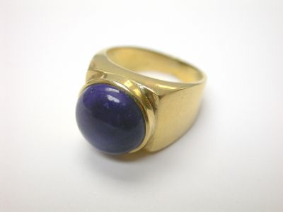 Lapis Ring CFA1406102