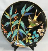 Minton Majolica Aesthetic Movement Charger, circa 1871-75
