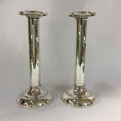 Pair of Birks Sterling Silver Candlesticks b