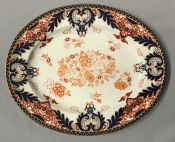 Royal Crown Derby Imari Bone China Platter, Pattern # 2113