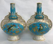 Royal Crown Derby Persian Style Gourd Shape Cabinet Vases