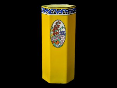 Royal Doulton Art Deco Vase  AP014