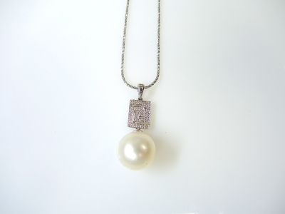 South Sea Pearl Pendant CFA1312272
