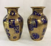 Victorian Mason's Ironstone Aesthetic Movement Vases