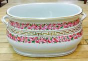 Victorian Rose and Classical Gilded White Ironstone Foot-Bath