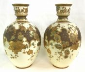 Victorian Royal Crown Derby Art Nouveau Cabinet Vases
