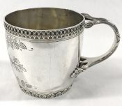 Victorian Sterling Silver Christening Cup, Sheffield 1875