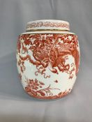 Vintage Royal Crown Derby Red Aves Covered Ginger Jar
