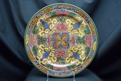 Vintage Royal Doulton Islamic Art Series  Floral Pattern D  D3087 Rack Plate -2