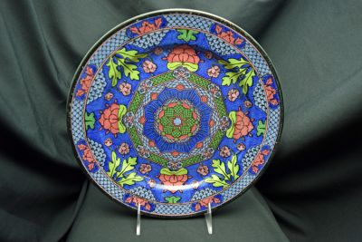 Vintage Royal Doulton Islamic Art Series  Floral Pattern I  D4551 Rack Plate