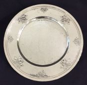 Vintage Sterling Silver Hammered Finish Salver