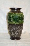 Vintage Green and Brown Vase