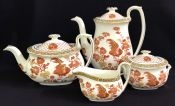 "Wedgwood ""Golden Cockerel"" Coffee & Tea Set & Serving Pieces Pattern #R4538"