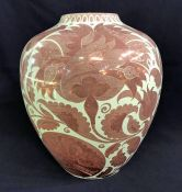William De Morgan (1839-1917) Ruby Lustre Vase