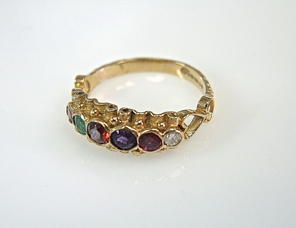 Regard Ring